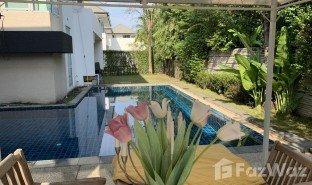 4 Schlafzimmern Immobilie zu verkaufen in Don Mueang, Bangkok Hyde Park Vibhavadi