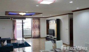 3 Schlafzimmern Wohnung zu verkaufen in Khlong Toei Nuea, Bangkok The Concord