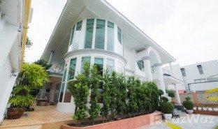 5 ห้องนอน บ้าน ขาย ใน หัวหมาก, กรุงเทพมหานคร