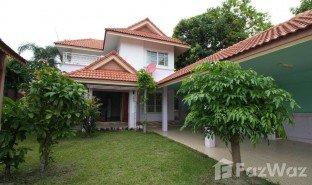 4 Bedrooms Property for sale in Kalasin, Kalasin Mu Baan Pruek Pirom