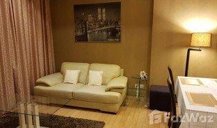 1 ห้องนอน บ้าน ขาย ใน พระโขนง, กรุงเทพมหานคร สิริ แอท สุขุมวิท