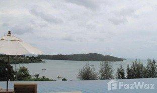 2 Schlafzimmern Wohnung zu verkaufen in Pa Khlok, Phuket East Coast Ocean Villas