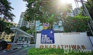 2 chambres Condominium a vendre à Chong Nonsi, Bangkok The Star Estate at Narathiwas