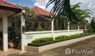 2 Bedrooms Property for sale in Pak Chong, Nakhon Ratchasima