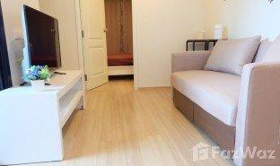 1 ห้องนอน คอนโด ขาย ใน สำโรงเหนือ, สมุทรปราการ B Loft Sukhumvit 109