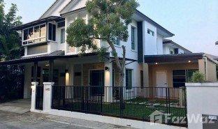 недвижимость, 4 спальни на продажу в Bang Phlap, Нонтабури Manthana Chaengwattana-Ratchapruek