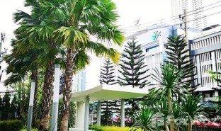 1 ห้องนอน คอนโด ขาย ใน ถนนพญาไท, กรุงเทพมหานคร Supalai Elite Phayathai