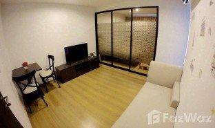 1 Schlafzimmer Immobilie zu verkaufen in Wichit, Phuket Centrio
