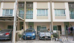 3 Bedrooms Property for sale in O Ngoen, Bangkok Baan Lumpini Town Ville Permsin - Watcharapol