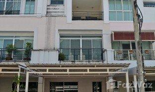3 Bedrooms Property for sale in Saphan Sung, Bangkok Baan Klang Muang Urbanion Rama 9-Outer Ring