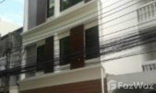 9 Bedrooms Townhouse for sale in Khlong Tan Nuea, Bangkok