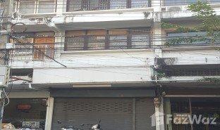 7 Bedrooms Property for sale in Bang Yi Khan, Bangkok