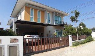 3 Schlafzimmern Immobilie zu verkaufen in Sala Ya, Nakhon Pathom Diamond Ville Salaya