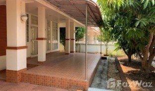 那空沙旺 Nong Krot Ban Suai Chaophraya 3 卧室 房产 售