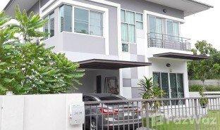 3 ห้องนอน บ้านเดี่ยว ขาย ใน บางพลีใหญ่, สมุทรปราการ Villa Nova Teparak