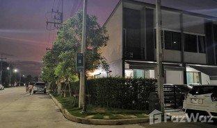 巴吞他尼 Khlong Si 3 卧室 房产 售