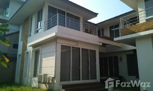 2 Bedrooms Property for sale in Nong Bon, Bangkok