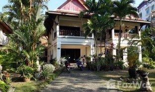 4 Schlafzimmern Haus zu verkaufen in Kamala, Phuket