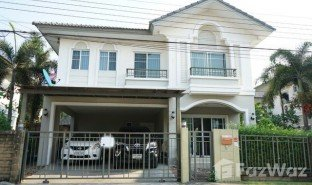 3 Bedrooms Property for sale in Prawet, Bangkok Passorn Prestige Onnut