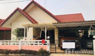 3 Bedrooms Property for sale in Nong Ki, Prachin Buri Baan Saen Suk Village