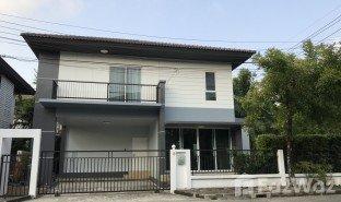 曼谷 Dokmai Nara Home Wongwaen-Bangna 3 卧室 房产 售