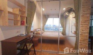 недвижимость, 1 спальня на продажу в Chom Thong, Бангкок Lumpini Place Suksawat - Rama 2