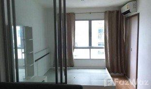 北榄府 Bang Kaeo Lumpini Mega City Bangna 1 卧室 房产 售