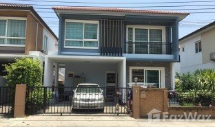 3 Bedrooms Property for sale in Prawet, Bangkok Golden Village Onnut- Pattanakarn