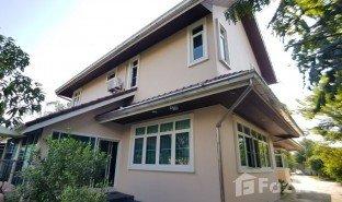 7 Bedrooms Property for sale in O Ngoen, Bangkok