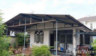недвижимость, 3 спальни на продажу в Bang Talat, Нонтабури Prachachuen Village