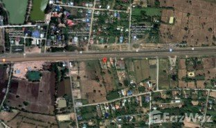 N/A Land for sale in Kantuat Ramuan, Surin