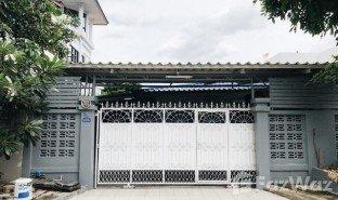 2 Bedrooms Property for sale in Huai Khwang, Bangkok