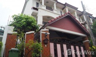 3 Bedrooms Property for sale in Saphan Song, Bangkok