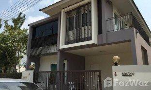 недвижимость, 4 спальни на продажу в Tha Kham, Бангкок Burasiri Thakham Rama 2