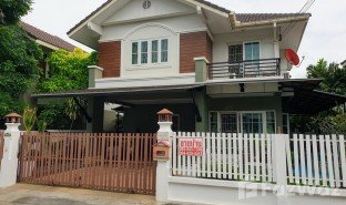 3 Bedrooms Property for sale in Prawet, Bangkok Baan Patra On nuch-Wongwan