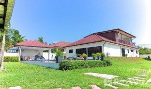 4 ห้องนอน บ้านเดี่ยว ขาย ใน บางเสร่, พัทยา Bayview Residence