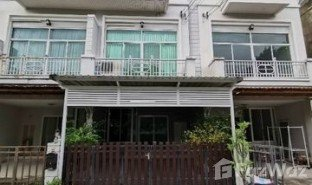 3 Bedrooms Property for sale in Prawet, Bangkok Perfect Place Pattanakarn - Srinakarindra