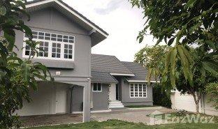 4 Schlafzimmern Villa zu verkaufen in Phra Khanong Nuea, Bangkok