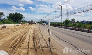 N/A Land for sale in Lam Pla Thio, Bangkok