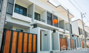 2 Bedrooms Townhouse for sale in San Sai Noi, Chiang Mai Pimmada Home