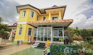 5 Bedrooms House for sale in Sattahip, Pattaya Eak Thanee
