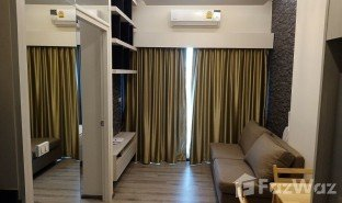 1 ห้องนอน คอนโด ขาย ใน บางนา, กรุงเทพมหานคร โดว์เช่ อุดมสุข