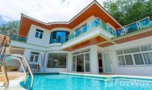 4 Schlafzimmern Villa zu verkaufen in Karon, Phuket Kata Beverly Hills Villas