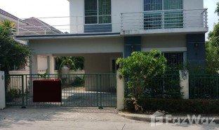 недвижимость, 3 спальни на продажу в Min Buri, Бангкок Perfect Park Romklao-Suvarnabhumi