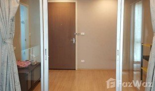 1 Schlafzimmer Immobilie zu verkaufen in Dao Khanong, Bangkok Casa Condo Ratchada Thapra