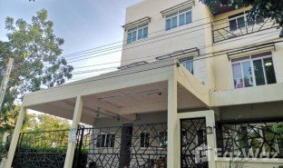 5 Bedrooms Property for sale in Saphan Sung, Bangkok
