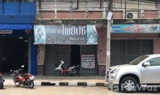 3 Bedrooms Property for sale in Warin Chamrap, Ubon Ratchathani