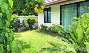 芭提雅 会艾 The Maple Pattaya 3 卧室 房产 售