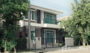 4 Bedrooms Property for sale in Dokmai, Bangkok Casa Premium Wongwaen - Onnut