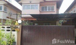 3 Bedrooms Property for sale in Lak Song, Bangkok Baan Chuen Suk